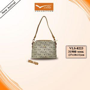 VLS-8223